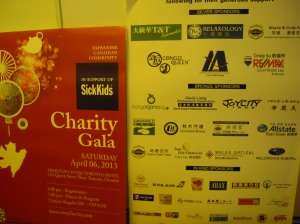SickKids Charity Gala